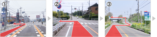 名古屋方面から平病院への順路